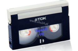 przegrywanie VHS na DVD